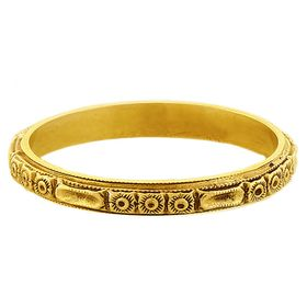 Vintage 18k Yellow Gold Stacking Ring